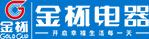 湖南和记平台网址电器有限公司